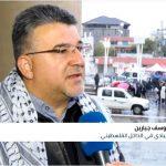 قيادي فلسطيني: نحن أصحاب الحق والقوة لن تنفع أمريكا وإسرائيل