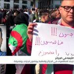 مراسلنا: استياء في الشارع الجزائري من قرارات بوتفليقة