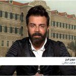 المطرب اللبناني جورج فرح يكشف سبب تصوير «بحب جنونك»
