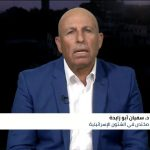 سفيان أبو زايدة: توقيت إطلاق الصواريخ من غزة لا يخدم المصلحة الفلسطينية