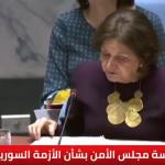 مجلس الأمن الدولي يبحث القرار الأمريكي بشأن الجولان