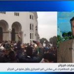 مشاركات نسائية واسعة ضد ترشح بوتفليقة في الجزائر