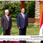 الرئيس الفلسطيني يبحث مع نظيره العراقي العلاقات الثنائية وقضايا المنطقة