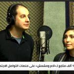 «آدم ومشمش».. سلسلة كرتونية لتعزيز الوعي باللغة العربية