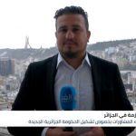 الجزائر.. محاولات حثيثة للتهدئة والمعارضة ترفض المشاركة في الحكومة