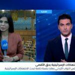 نواب بالبرلمان الأردني يطالبون بطرد السفير الإسرائيلي