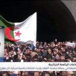 تجدد مظاهرات طلاب الجامعات الجزائرية ضد ولاية خامسة لبوتفليقة