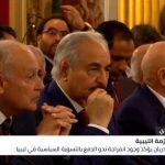 باريس تتحدث عن انفراجة في الأزمة بليبيا