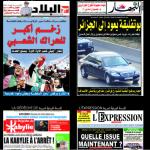 الصحف الجزائرية: الجيش ينحاز للشعب..والجزائريون ينتظرون قرارات حاسمة