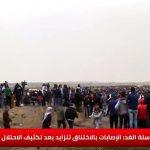 مراسلتنا: الاحتلال يستخدم غازا محرما دوليا لتفريق مسيرات ذكرى يوم الأرض