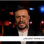 عضو مجلس الشورى الوطني الجزائري: الفيديوهات الأخيرة لبوتفليقة مفبركة