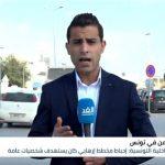 الداخلية التونسية تحبط مخططا إرهابيا لاستهداف شخصيات عامة