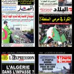 الصحف الجزائرية: الكرة في مرمى السلطة.. ومخارج الأزمة موجودة
