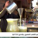تحدي غريب بمصر.. هل تستطيع شرب 12 لترا من عصير القصب؟