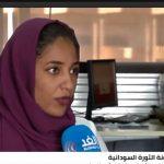 آلاء صلاح.. الثائرة السودانية التي لمعت في ميادين الاعتصام