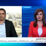 طرابلس.. معركة تحديد المصير السياسي في ليبيا