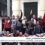 الجزائريون بانتظار محاكمة «أويحيى» و«لوكال»