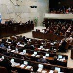 الكنيست يبدأ جلسة التصويت على معاهدة السلام مع الإمارات