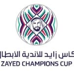 الاتحاد العربي يطلق اسم الملك محمد السادس علي النسخة الثانية من البطولة العربية