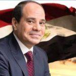 السيسى يهنئ المصريين بالفوز بكأس الأمم الأفريقية
