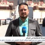 الجمعة العاشرة.. الحراك الشعبي الجزائري يدعو لمليونية حاشدة