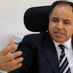 مصر توقع اتفاقية مع بنك يورو كلير لتوسيع قاعدة المستثمرين