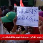 شاهد.. سودانيات يطلقن مبادرة للمطالبة بإنصاف المرأة