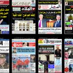 الصحف الجزائرية: رجال بوتفليقة على أبواب السجون