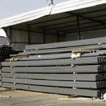 جمهورية الكونجو تصدر أول شحنة من خام الحديد