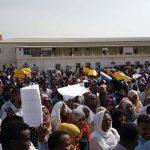 غدا.. مليونية حل جهاز الأمن السوداني وعزل ومحاكمة «فلول» النظام