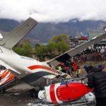 اصطدام طائرتين في مطار نيبال يسفر عن مقتل 3 أشخاص
