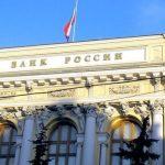 البنك المركزي: احتياطيات روسيا من الذهب 69.7 مليون أوقية في أول أبريل