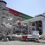 بعد توقف 3 سنوات.. تركمانستان تستأنف تصدير الغاز إلى روسيا