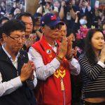 رئيس فوكسكون سيخوض انتخابات رئاسة تايوان