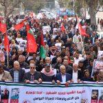تظاهرة في غزة دعما للأسرى
