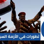 6 تطورات في الأزمة السودانية