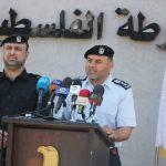 شرطة غزة: القطاع خال من الجريمة المنظمة