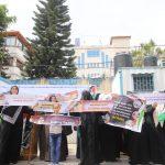 تظاهرة حاشدة بغزة للمطالبة برفع الحصار الجائر وإنهاء العدوان الإسرائيلي