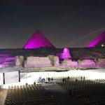 مصر تتطلع لإبهار العالم في قرعة كأس أفريقيا تحت سفح الأهرامات