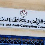 مكافحة الفساد في الأردن تطالب بملاحقة وزير أشغال سابق