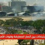 فيديو  اشتباكات بين أنصار المعارضة وقوات الأمن في فنزويلا