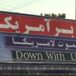 أمريكا تعتزم تصنيف الحرس الثوري الإيراني