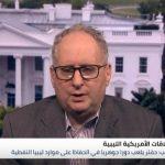 كاتزمان: الميليشيات قد تخضع للجيش الليبي بعد مساندة ترامب