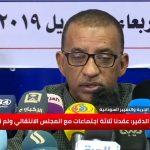 شاهد   قوى الحرية: المجلس العسكري السوداني يحاول الالتفاف على مطالب الثورة