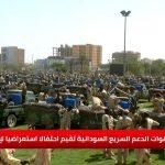 قوات الدعم السريع السودانية تقيم احتفالا استعراضيا لإحدى وحداتها