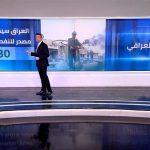 بحلول 2030.. العراق ثالث أكبر منتج للنفط