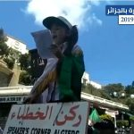 شاهد| طفلة جزائرية تلقي خطبة بركن الخطباء
