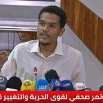الحرية والتغيير: المجلس العسكري السوداني يسعي لتمديد صلاحياته