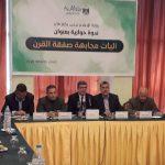 قيادي بحماس: تشكيل الهيئة العليا لمواجهة صفقة القرن قريبا