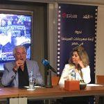 محمود قابيل: أزمة مهرجانات السينما المصرية تتمثل في انخفاض الدعم المادي